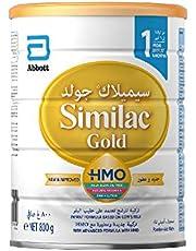 Similac Gold 1 HMO Infant Formula Milk For 0-6 Months, 800g