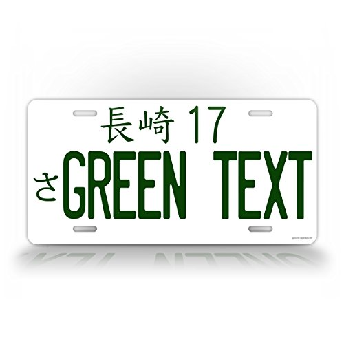 REPLICA JAPANESE LICENSE PLATE JDM JAPAN ALUMINUM TAG CUSTOMIZED ANY TEXT IMPORT