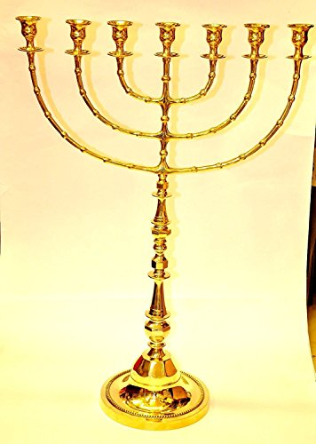 Huge Menorah In Gold Plated From Holy Land Jerusalem 90cm x 50cm by jerusalem menorah