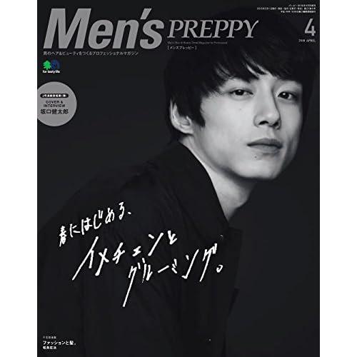 Men's PREPPY 2018年4月号 表紙画像