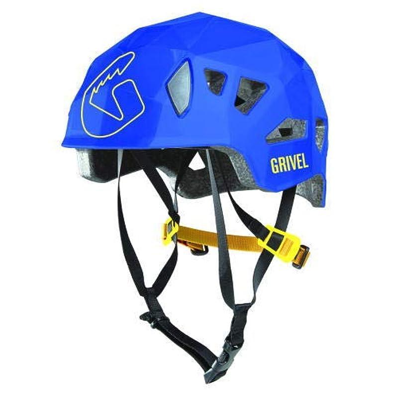 Grivel Stealth HS 헬멧 GV-HESTEH (3색상)