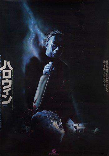 Halloween 1978 Japanese B2 Poster