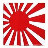 Japanese Rising Sun Flag Bandana