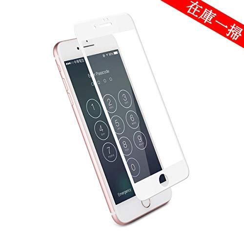 ディスカウント脳現在Brusmo iphone 6/6s ガラスフィルム 3D Touch対応 高透過率 硬度9H iPhone6 フィルム iPhone6s 保護フィルム 貼り付け簡単 気泡&指紋防止 (iphone6/6s 専用 ホワイト)