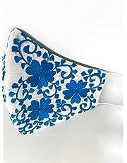 Detallado y bonito cubrebocas mexicano hecho a mano y bordado. Triple capa. Reutilizable, lavable y artesanal. Modelo: Azul con Fondo Blanco