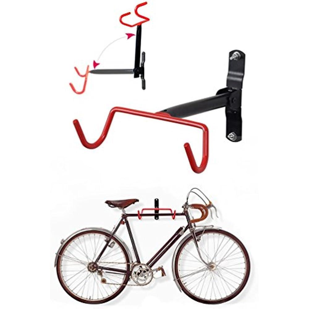 2PCS Bicycle Rack Garage Wall Mounted Bike Hanger Storage System Vertical Hook