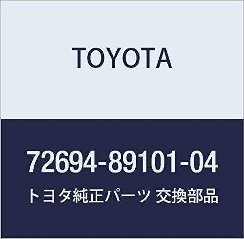 TOYOTA Genuine 72694-89101-04 Seat Cushion Lock Cover
