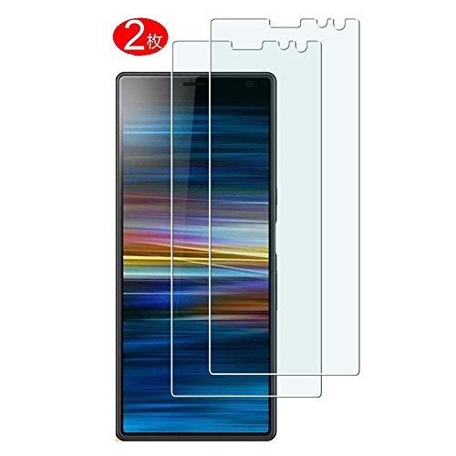 解体するぼろ控える【2枚セット】Pkila Sony Xperia 10 フィルム 旭硝子製 強化 ガラスフィルム 硬度9H 2.5D高透過率 ラウンドエッジ加工 ソニー Xperia 10 専用