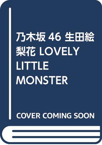 乃木坂46 フォトレポートの商品画像