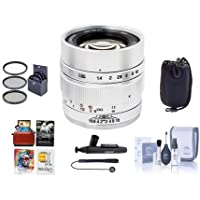 Mitakon Zhongyi Speedmaster 35mm f/0.95 Mark II Lens for Sony E Mirrorless Cameras Silver - Bundle With 55mm Fliter Kit, Lens Pouch, Cleaning Kit, Capleash, Lens Pen Lens Cleaner, MAC Software Package