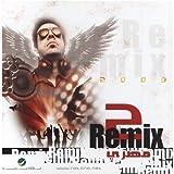 Remix Masri 2 (Egyptian Mix Music)