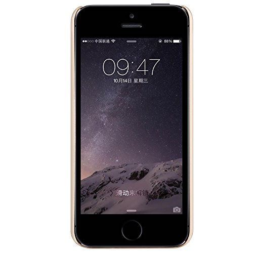 Nillkin Frosted Shield - Rückwertiges starres schongehäuse, rutschfest + Kunststoff-Displayschutzfolie für iPhone 5/5S- Golden