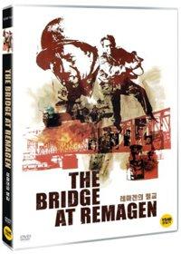 Movie DVD - The Bridge at Remagen (Region code : all) (Korea Edition)