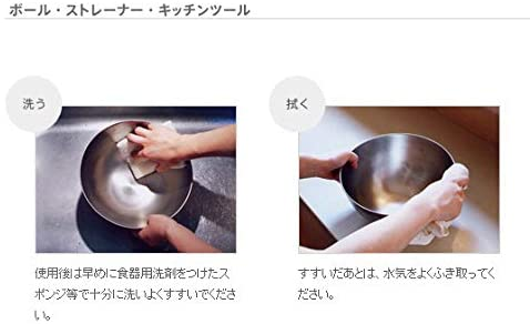 Sori Yanagi stainless ball and strainer 27 2pcs japan import