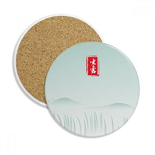 Cold Dew Twenty Four Solar Term Pattern Ceramic Coaster Cup Mug Holder Absorbent Stone for Drinks 2pcs Gift by DIYthinker