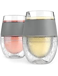HOST Wine Freeze Cooling Cup, Double Wall Insulated Freezer Chilling Tumbler with Gel, Glasses for Red and White Wine, Set of 2, 8.5 oz, Grey