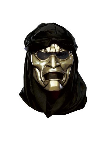 300 (The Movie) Immortal Vacuform Mask with Fabric Hood Color: Black Size: One Size Model: 4481 (Persian Immortal Costume)