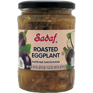 Sadaf Eggplant in Jar, 19 oz (Roasted Eggplant)