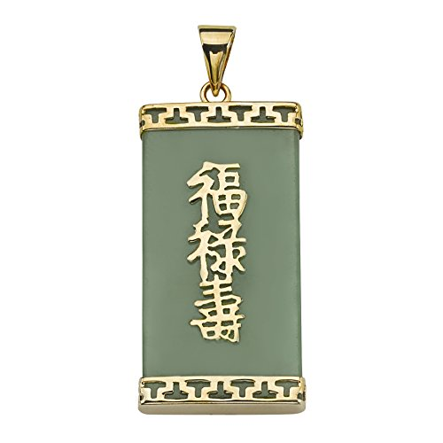 14K Yellow Gold Rectangular Genuine Green Jade Prosperity Long Life and Luck Charm Pendant