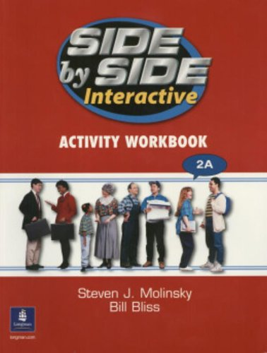 side by side interactive - 2