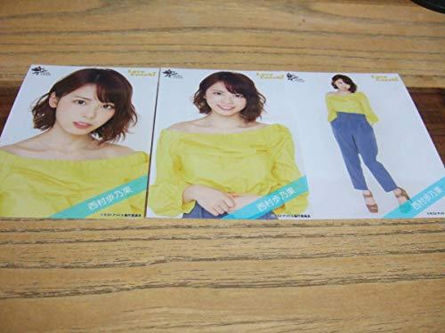 西村歩乃果 LoveCocchi 私服4 3枚コンプ 生写真 ラストアイドルの商品画像