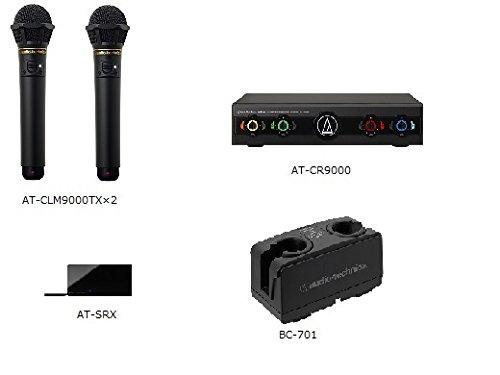 オーディオテクニカ 赤外線コードレスマイクロホン AT-CLM9000TX,AT-CR9000他 お得な5点セット   B01EH0OCCU