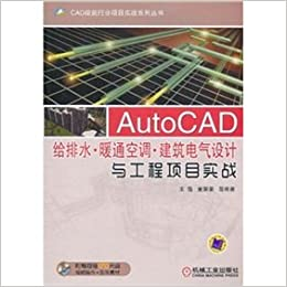 AutoCAD to drainage HVAC building electrical design and