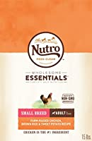 Save 30% or more on Nutro Dog & Cat Food