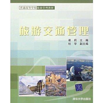 Download Tourist traffic management pdf epub
