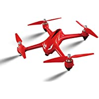 Aerial Photography Drone ,Kingspinner MJX Bugs 2 B2W Monster With 5GHz WiFi FPV 1080P Camera GPS Brushless Quadcopter Flight Time Around 15-18 Minutes Smooth Shots- Red