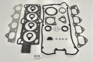ITM Engine Components 09-11218 Cylinder Head Gasket Set for 1992-1994 Mitsubishi 2.0L L4. 4G63, 4G63T, Eclipse ()