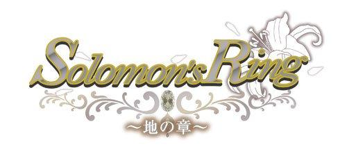 amazon solomon s ring 地の章 通常版 psp ゲーム