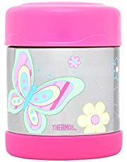 Thermos FUNtainer Insulated Food Jar, 290ml, Butterfly, F300BK