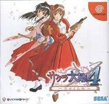 Sakura Wars 4: Fall In Love, Maidens - Sega Dreamcast (Japanese Import Video Game)
