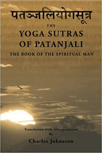 Yoga Sutras Of Patanjali Book