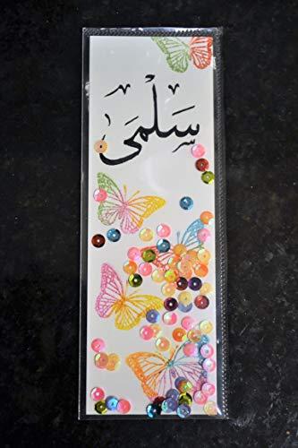 Islamic bookmark, Arabic calligraphy art, Shaker bookmark, Islamic gift, Ramadan decoration, Haj gift, muslims greeting, Islamic card, Arabic - Arabic Bookmark
