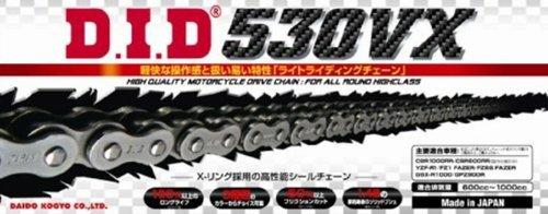 ∽カット済み DIDシールチェーン530VX-102L《スチール》クリップジョイント/カワサキ (600cc) GPZ600R【年式85-】   B007BDLPSU
