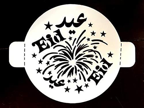 Ramadan and Eid Round Large Stencil Set
