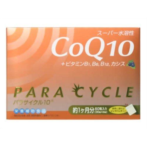 CoQ10 パラサイクル10 60粒×3個セット B06XH56C91
