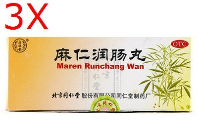 3Xtongrentang Maren Runchang pilule 6 G * 10 pilules contre la constipation