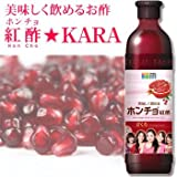 [Daizo Japan] Venice (Honcho) pomegranate 900ml [fruit vinegar] [Beauty] [South Korea]