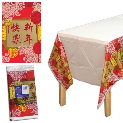 Blessings Chinese New Year Table Cover ()