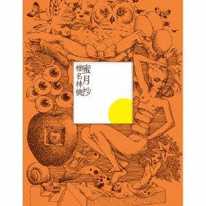 Ringo Shiina - Ringo Shiina - Mitsugetsu Shou [Japan CD] TYCT-60009