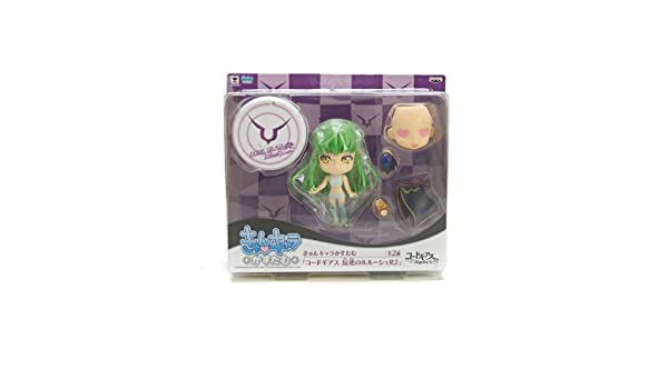 Amazon.com: Animewild Code Geass R2 Lelouch CC Chibi PVC ...