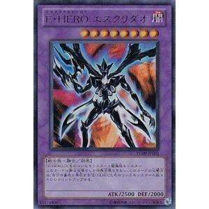 YG09-JP001 [UR] : E・HERO エスクリダオの商品画像