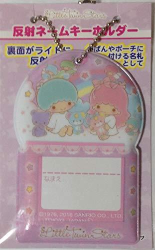 (Tanpopo Sanrio Little Twin Stars Back Light Reflection Name Tag Keychain Bag)