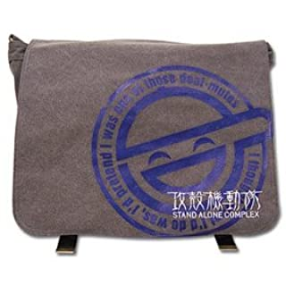 Ghost In The Shell Stand Alone Complex Laughing Man Logo Messenger Bag B000mtch6o Amazon Price Tracker Tracking Amazon Price History Charts Amazon Price Watches Amazon Price Drop Alerts Camelcamelcamel Com