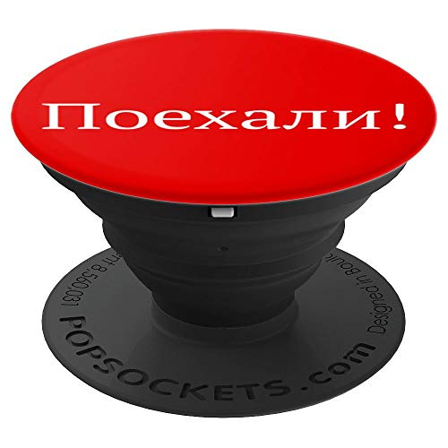 - Poyekhali Gagarin International Day Space Flight Russian Red - PopSockets Grip and Stand for Phones and Tablets