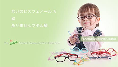 pink EnzoDate Baby Girls Boys Glasses with Cord Size 42//16,Infant Glasses Frame