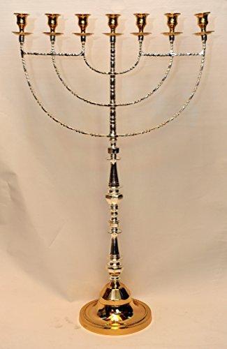 Huge Menorah Gold & Silver Plated From Holy Land Jerusalem H/88 x W/55 by Jerusalem Menorah